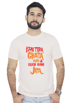 Isme Tera Ghata  Dri Fit Light Peach T-Shirt