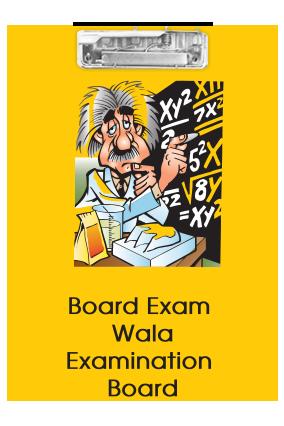 Einstein Exam Board