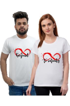 Matching Pair of Beyond Infinity Half Sleeve Couple T-Shirt