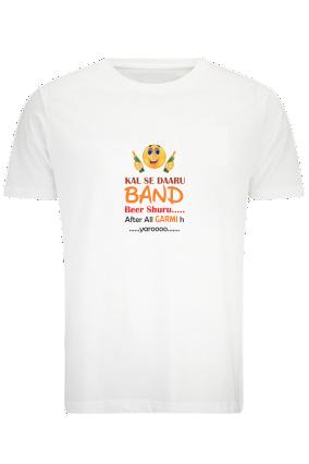 Custom Kal Se Daaru Band White Cotton T-Shirt