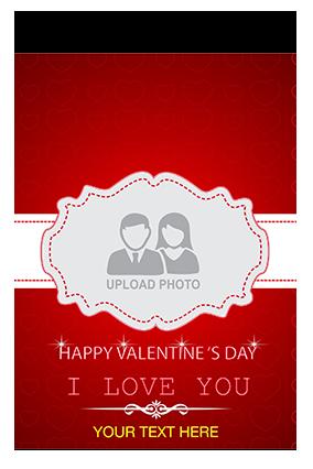 My Love Valentine's Day Greeting Card