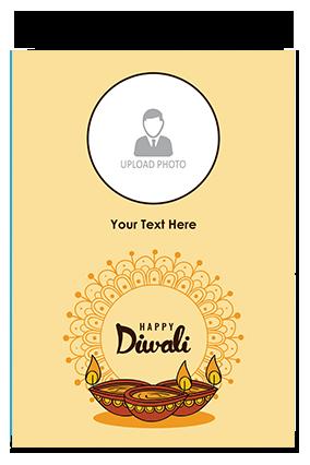 Diya Diwali Wishes Greeting Card