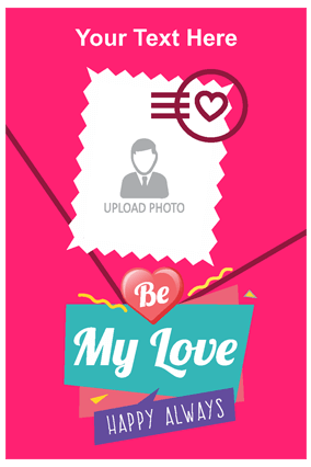 Be My Love Valentines'day Poster