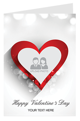 Premium Twin Heart Valentine's Day Greeting Card