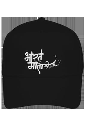 Bharat Mata Black Cap