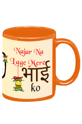 Najar Na Lage Mere Bhai Ko Orange Patch Mug