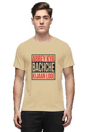 Bachche Ki Jaan Lega kya Beige Round Neck Cotton T-Shirt
