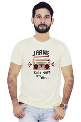 Jaane Kaha Gye Wo Din Round Neck Yellow Dri Fit T-Shirt