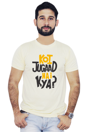 Koi jugaad Hai Kya Round Neck Yellow Dri Fit T-Shirt