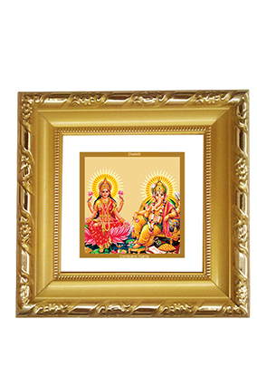 Business Gold Plated Laxmi Ganesh Frame Dg-1A