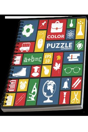 Effit Colour Puzzle Notebook