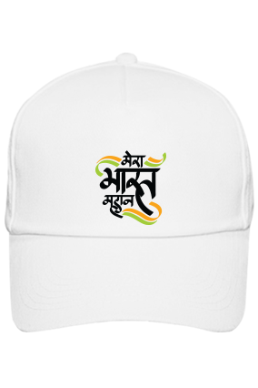 India Rocks White Cap