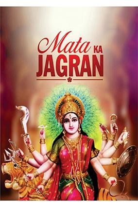Mata Ka Jagran Invitation Card