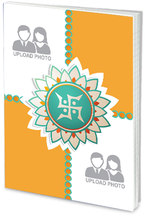 Effit Ethnic Design Personalized Notebook