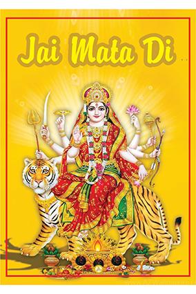 Jai Mata Di Invitation Card