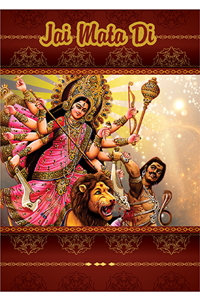 Divine Invitation Card For Mata Rani