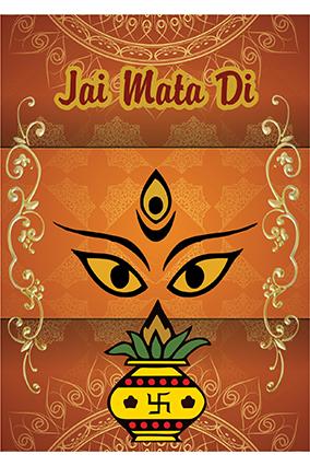 Mata Ki Chowki Invitation Mata Ka Jagran Invite Card