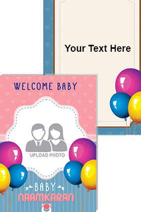 Baby Namkaran Party Invitation Card
