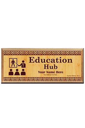 Fantastic Pine Wood Nameplate