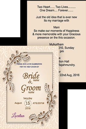Bright Beige Shading Portrait Wedding Invitation Card