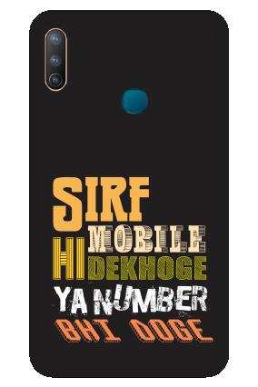 Vivo U10 - Sir Mobile Dekhoge Designer - Mobile Phone Cover