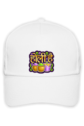 Bucket With Colors Personalilzed Holi Cotton White Cap