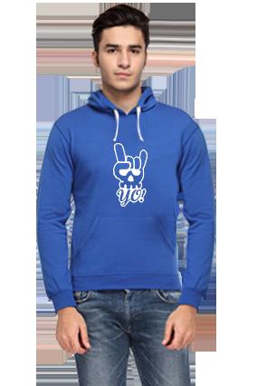 Business Yo Printed Full Sleeves Royal Blue Hoodie