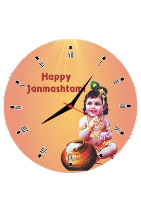 Happy Janmashtami Bal Gopal Wall Clock Circle Without Border