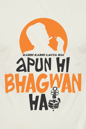Trendy Bhagwan Designer Round Neck Yellow Dri Fit T-Shirt