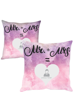 Mr. plus Mrs. Polyester Cushion Cover