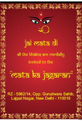 Mata ki chowki invitation mata ka jagran invite card online in spiritual jagran invite spiritual jagran invite stopboris Images