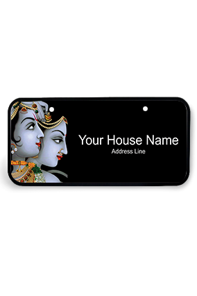 Traditional Art Wooden Nameplate