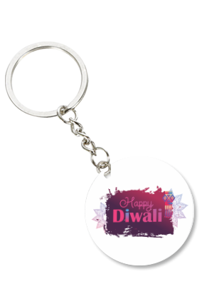 Abstract Round Key Chain