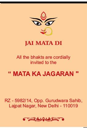 Buy Mata Ka Jagran Gifts Online In India With Custom Photo