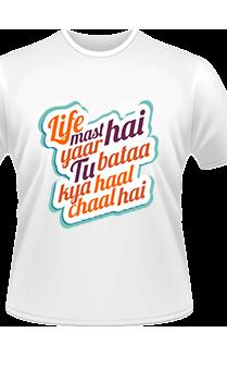 Life Is Cool white Mega Print T-shirt