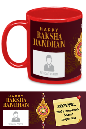 Perfect Brother Personalized Raksha Bandhan Red Patch Mug