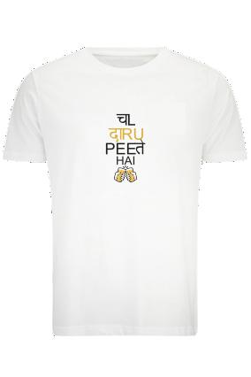 Chal Daaru Peete Hai White Cotton T-Shirt