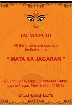 Mata Jagran Invite