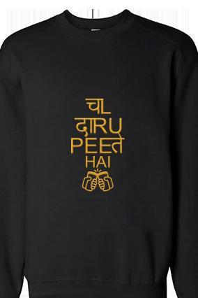 Daaru Peena Yellow Print Black Sweatshirt