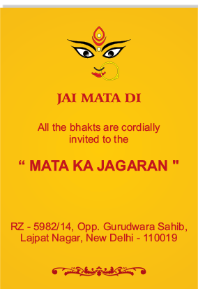 sample invitation letter for inauguration function