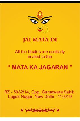 Buy personalized invitation cards online in india with custom photo divine jagran invite divine jagran invite stopboris Images