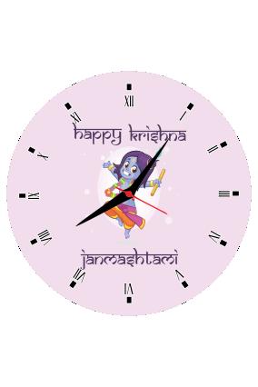 Happy Krishna Janmashtami Wall Clock Circle Without Border