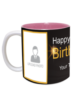 Black and Gold Trendy Birthday Inside Pink Mug