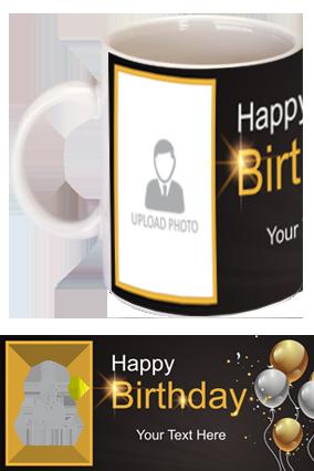 Black and Gold Trendy Birthday Bone China Mug