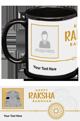 Gold and White Photo Printed Raksha Bandhan Black Patch Mug