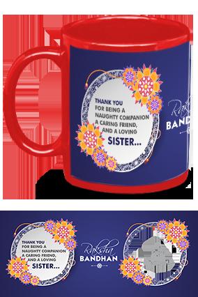 Loving Sister Customized Raksha Bandhan Red Patch Mug