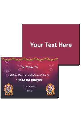 Mata Ki Chowki Invitation - Mata Ka Jagran Invite Card