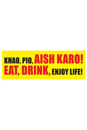 Aish Karo Bumper Sticker