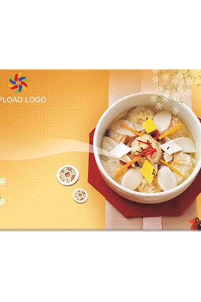 Printed Smart Food Table Mat