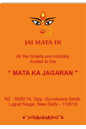 Buy personalized mata ka jagran invitation cards online in india auspicious jagran invie auspicious jagran invie stopboris Gallery